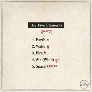 The Five Elements བྱུང་བ་ལྔ་།