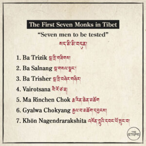 The First Seven Monks in Tibet