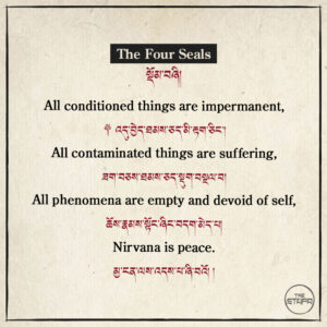 The Four Seals སྡོམ་བཞི།